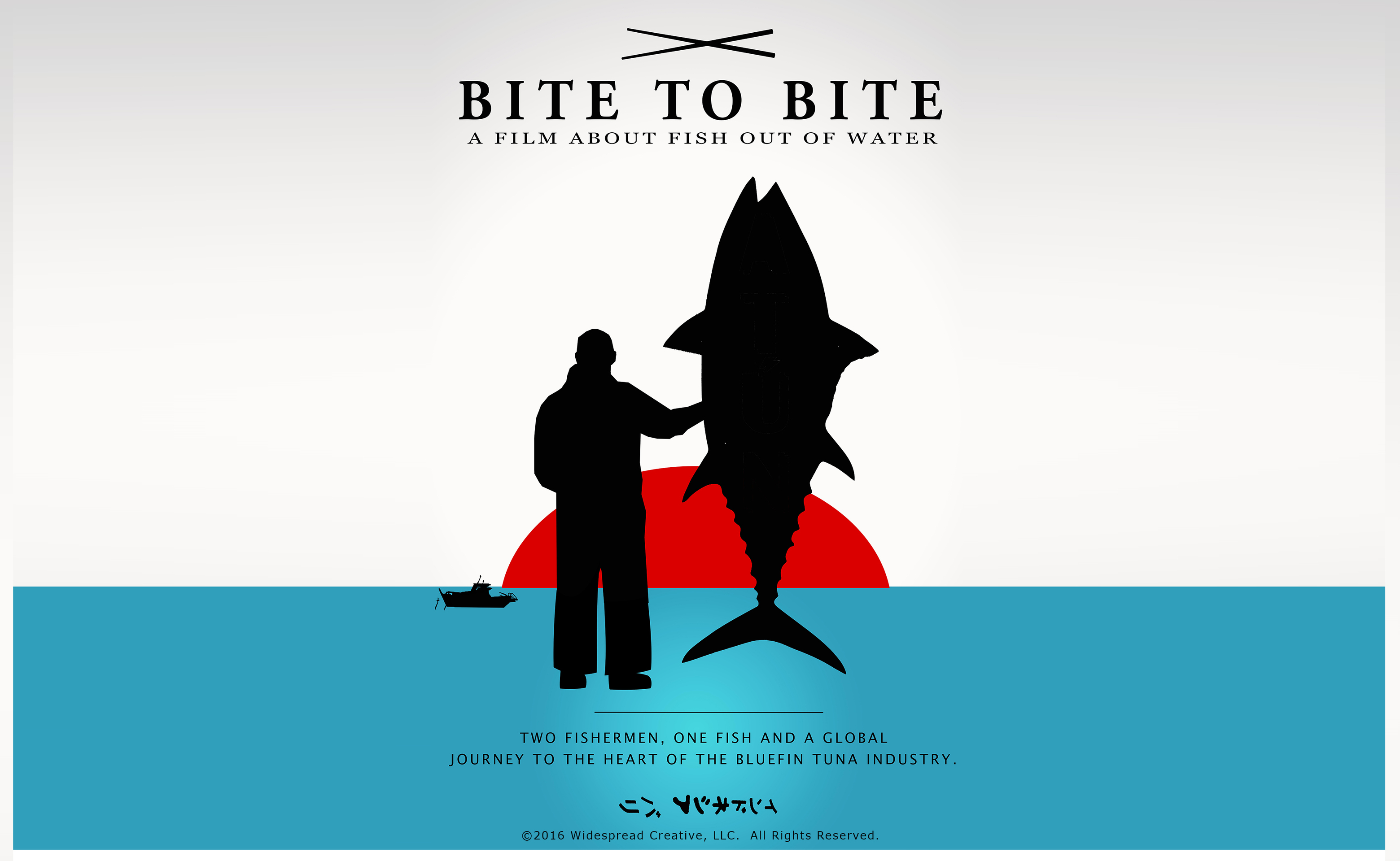 Introducing BITE TO The First Feature In Our New 12 Film Documentary Series